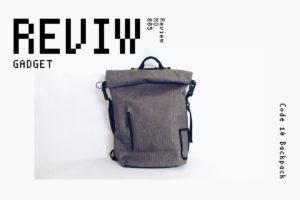 【レビュー】Code 10 Backpack—完全防水&防犯で旅行もOK