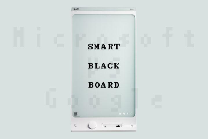 電子黒板はGoogle vs Microsoft? –主要6製品まとめ–