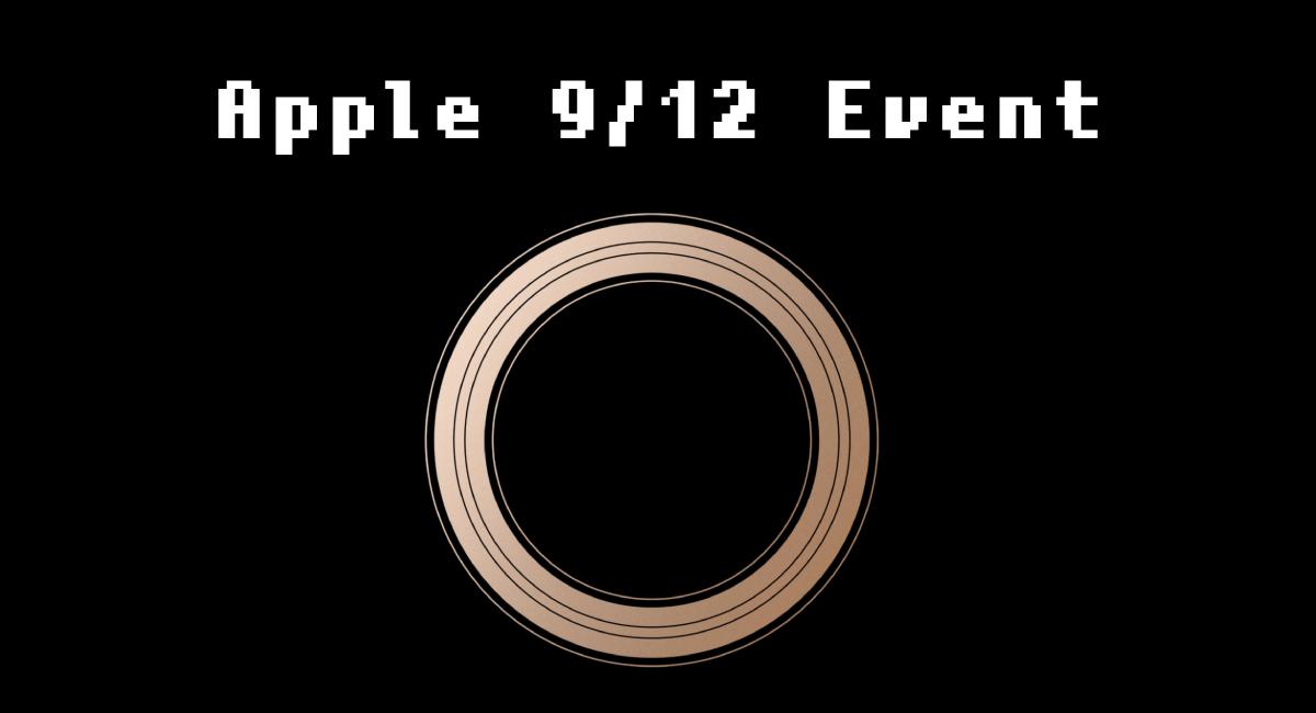 Apple秋の発表会は9月12日に決定!
