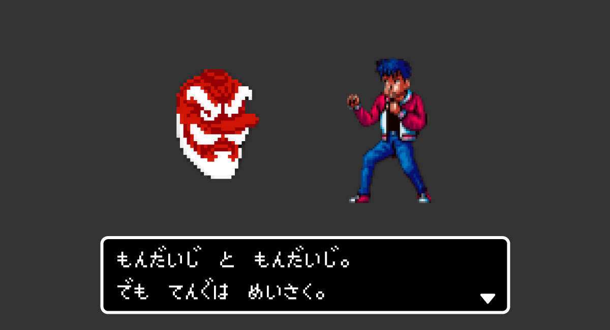 異色のゲームである、この2作品。