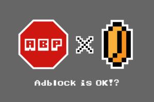 """広告ブロック『Adblock』は""""善か悪か""""—違法性と批判について"""