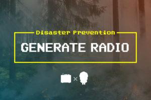 """今こそ""""手回し充電ラジオ""""で災害対策!スマホ充電可能な4製品を比較"""