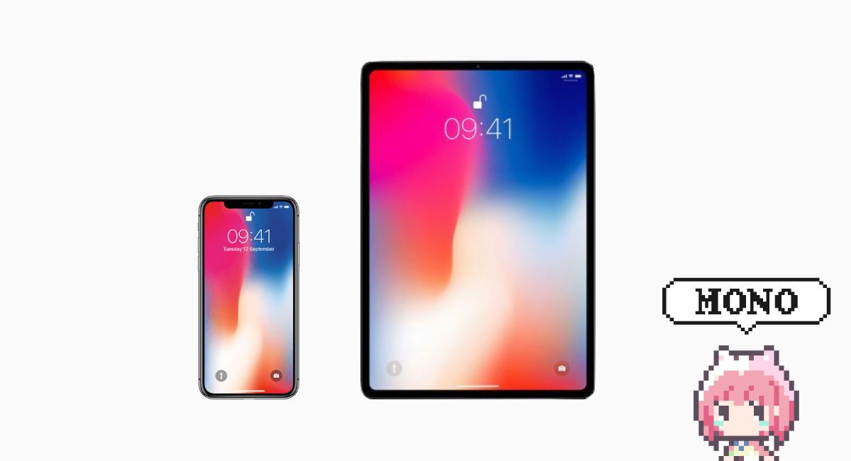 """発表会の本命は『iPad Pro X』と『iPhone Xs』の""""ダブルX""""になる?"""