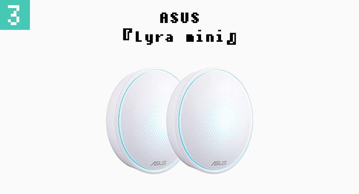 3.ASUS『Lyra mini』