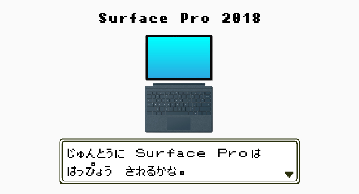 Surface Pro 2018