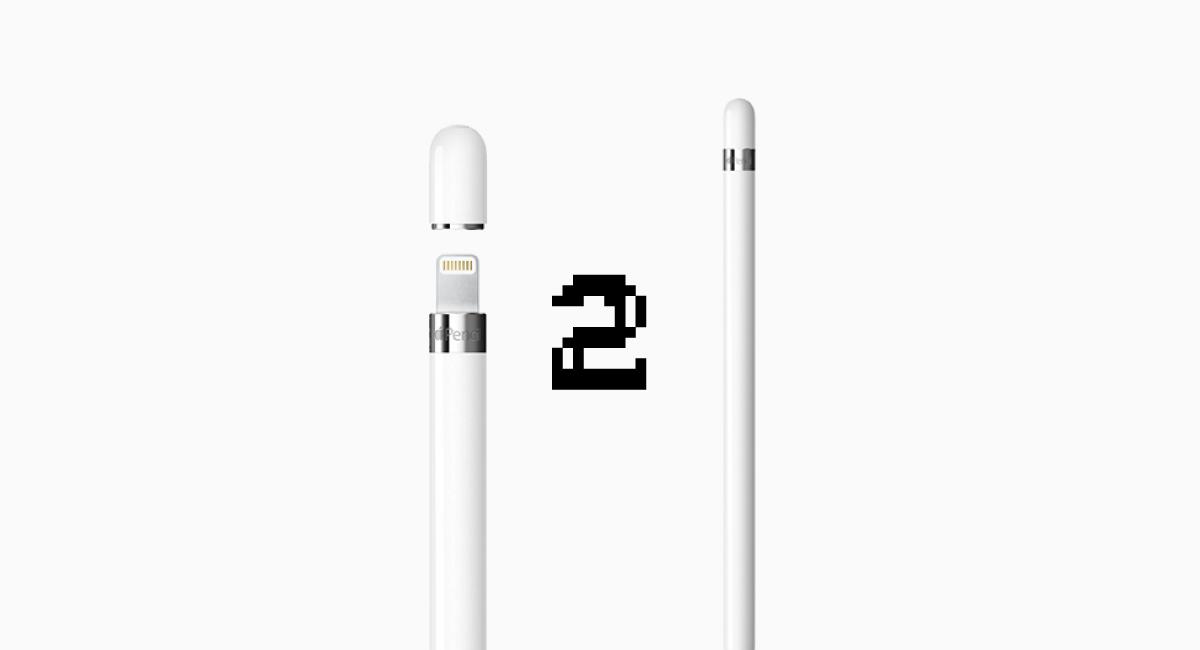 噂その6.新型『Apple Pencil』の登場&対応