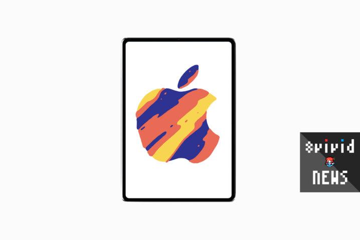"""10月30日は""""W iPad""""で登場?新型iPadはmini 5もPro Xも発表かも?"""