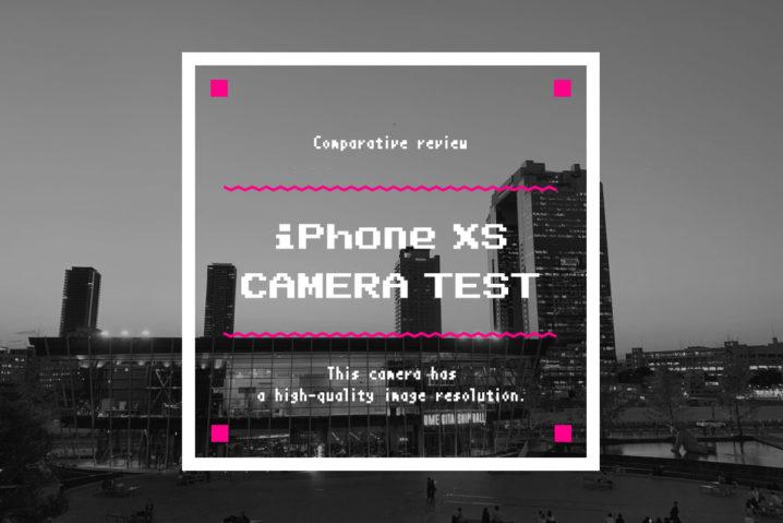 試写レビュー!iPhone XSのカメラ性能は『スマートHDR』がエモい!?