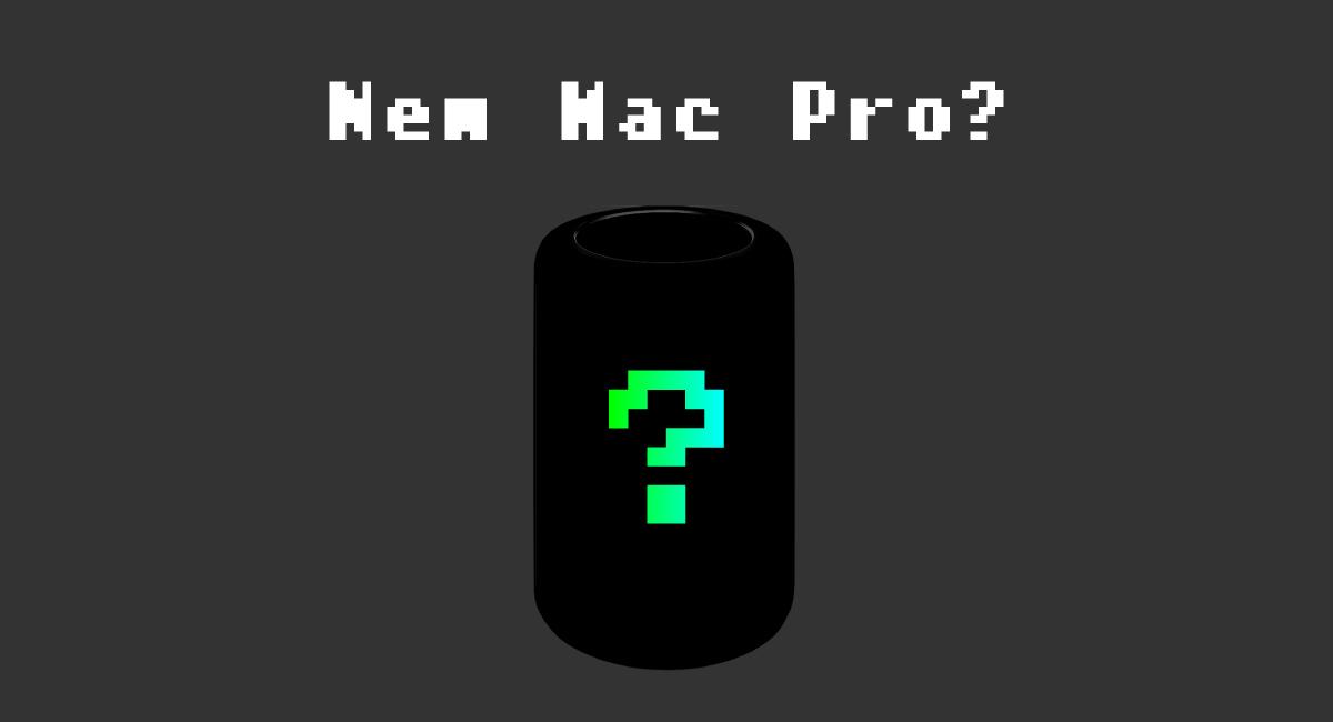 『Mac Pro』は2019年に出る…らしい?