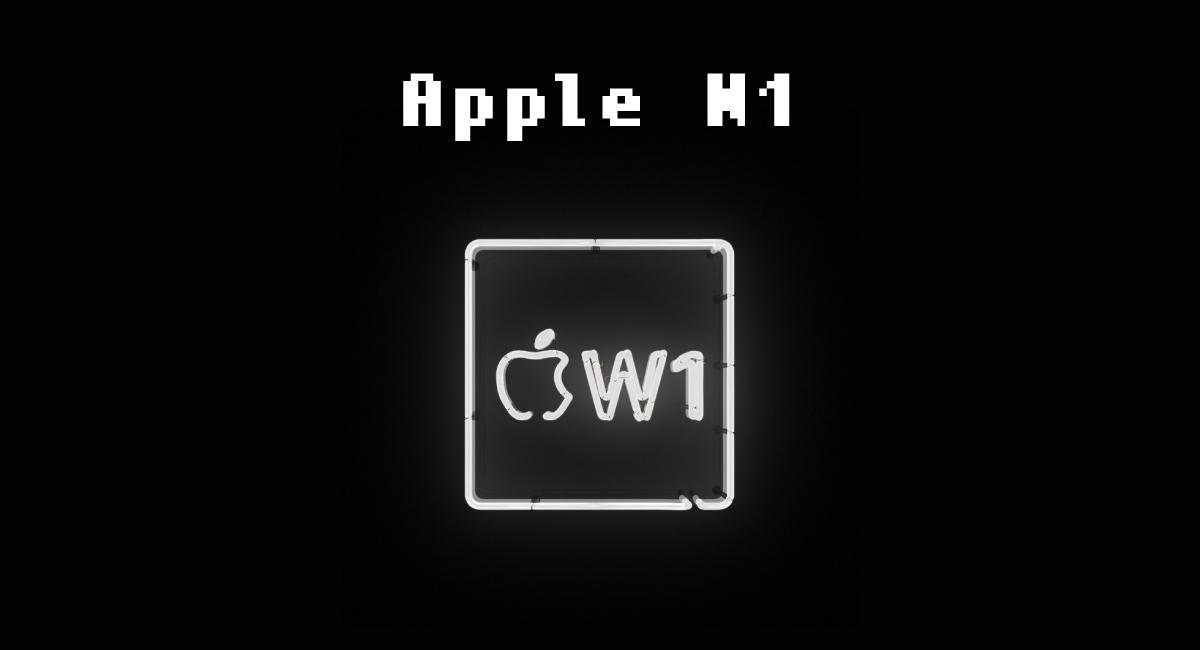 AirPodsが最強な理由は『Apple W1』だ!