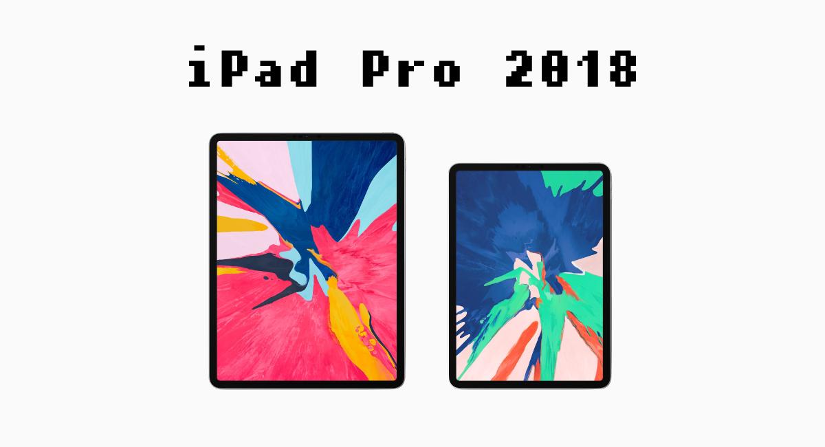 """『iPad Pro 2018』の""""大問題""""に気づく"""