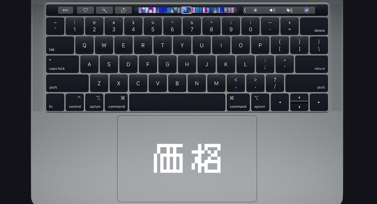 MacBook Pro 2019の価格
