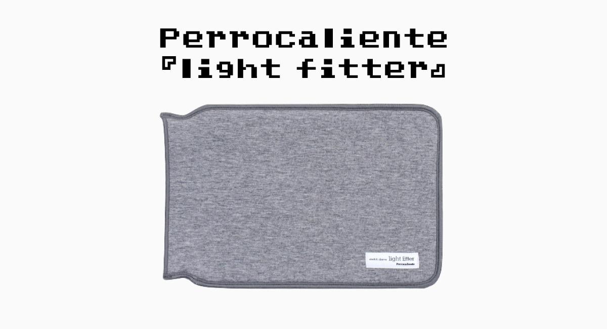 1.オシャレなネオプレーン Perrocaliente『light fitter』