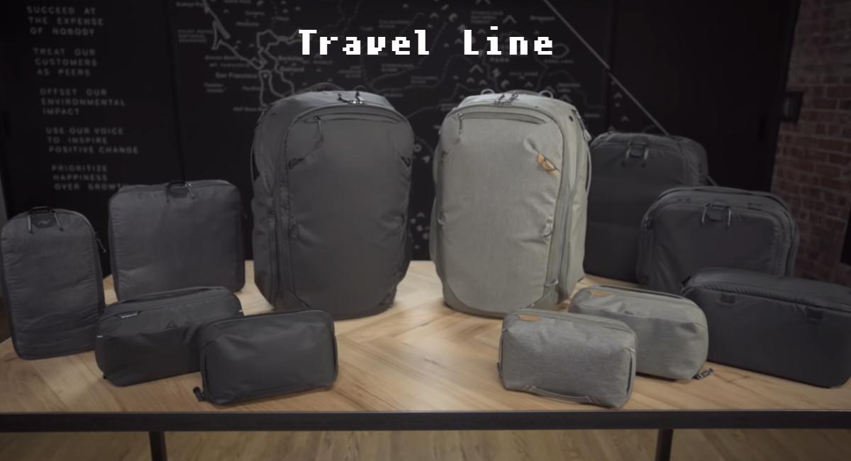 多種多様な『Travel Line』での展開
