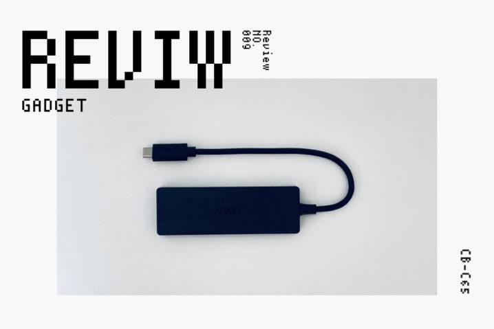 【レビュー】AUKEY CB-C65—microSD対応の高コスパUSB-Cハブ![PR]