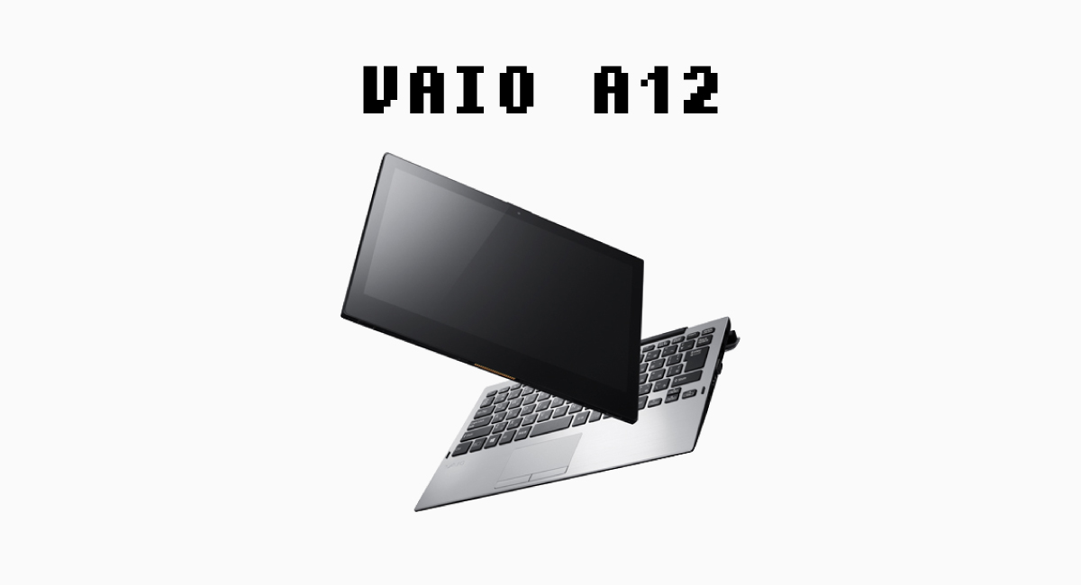 質実剛健にシフトした意欲作『VAIO A12』を発表