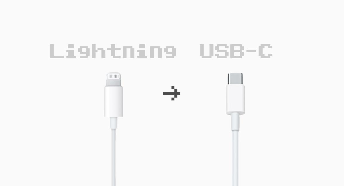 iOSで初となる『USB Type-C』を採用。