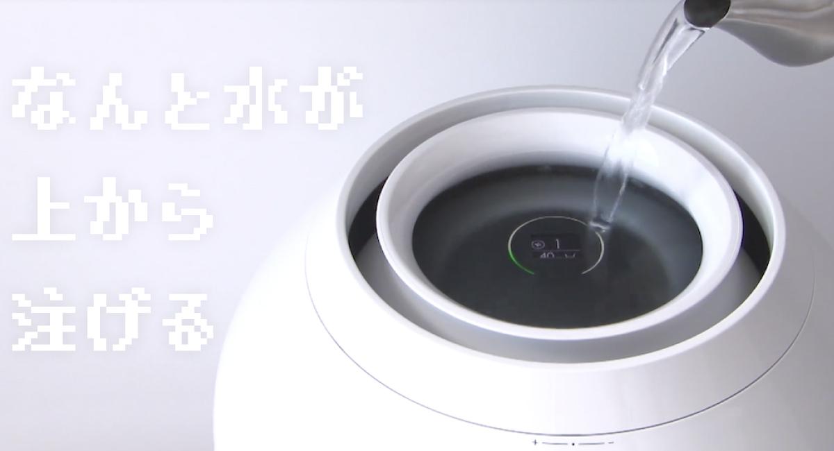 上から水を注ぐだけで給水できる!