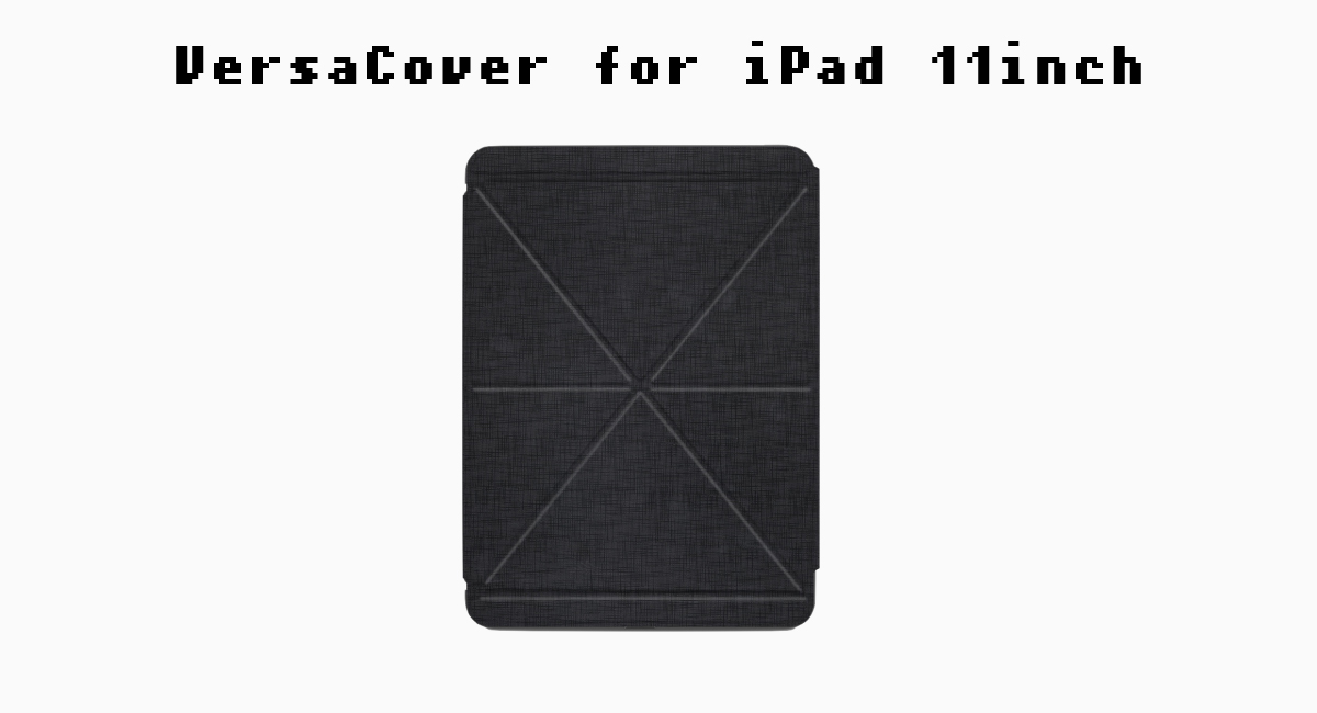 カバーは『VersaCover for iPad 11inch』だっ!