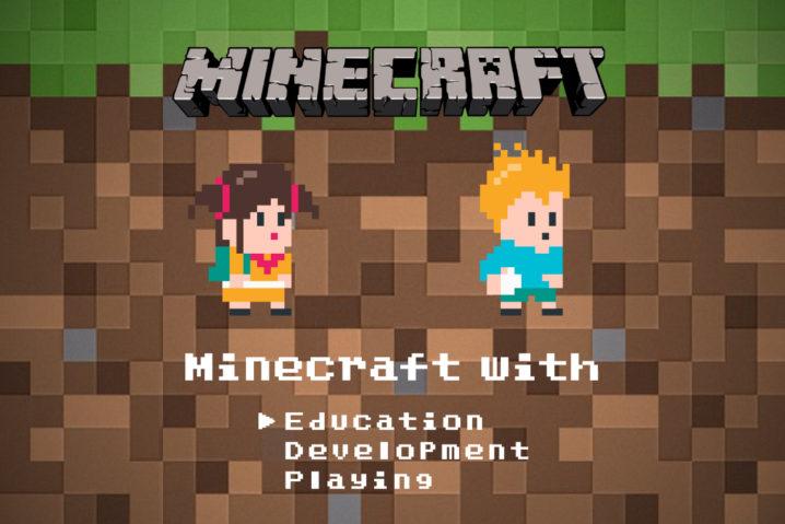 オトナ目線の『Minecraft』はココがエモい! –教育と開発と遊戯–