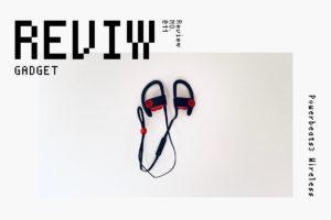 【レビュー】Beats by Dre Powerbeats3 Wireless—異彩を放つワイヤレス