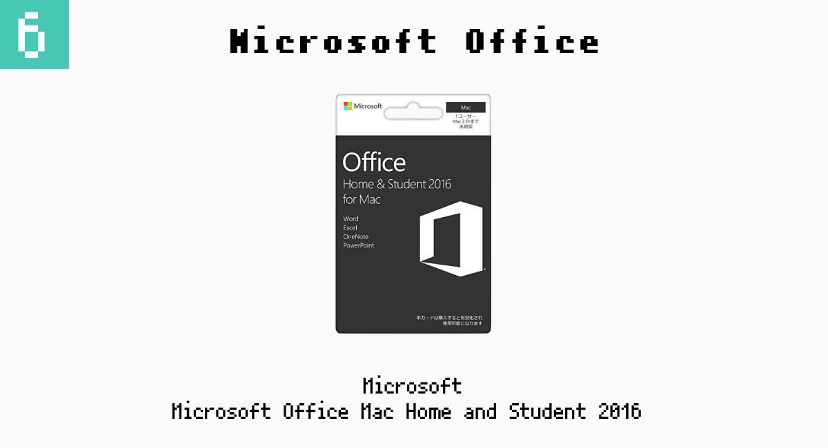 6.Microsoft Office