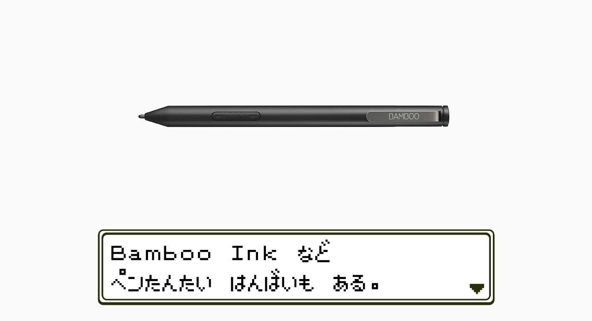 ペン単体でも買える