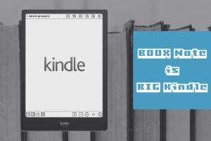 参考書用Kindleは『BOOX Note Plus』が最適解かも?—Developerの小話