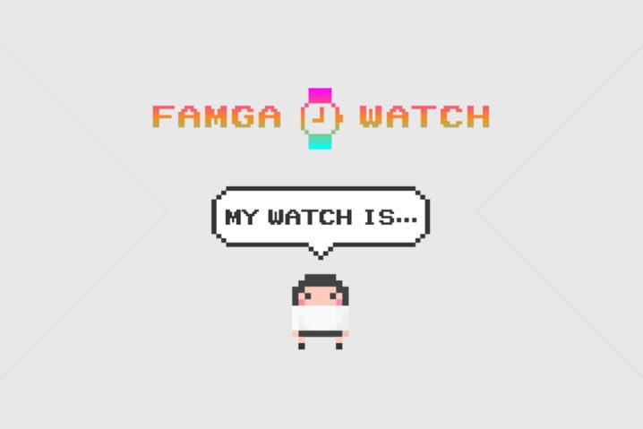 """ぬ?FAMGAの各創業者の""""着用腕時計""""を調べてみた"""