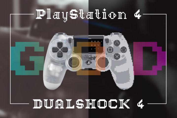 "PS4コンが完成形な5の理由—PS3コンと比較して""人間工学""な設計を感じた"