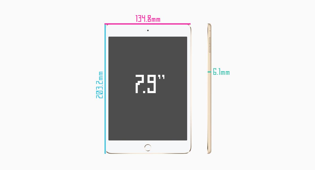 iPad mini 4のサイズ
