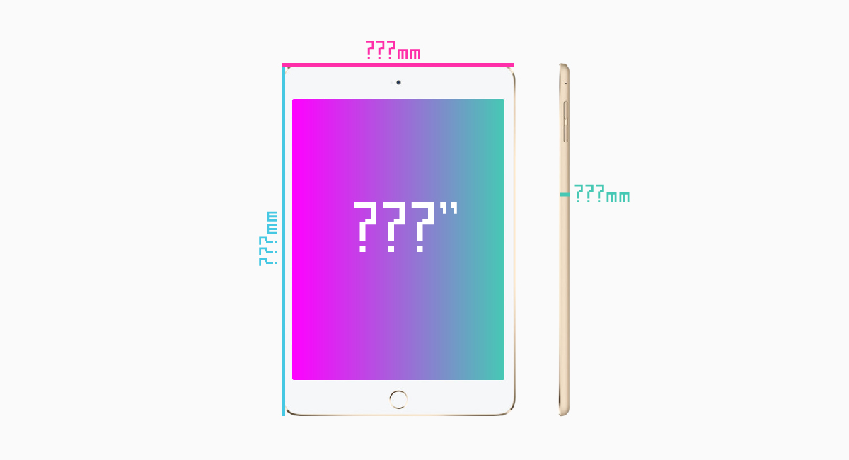 iPad mini 5のサイズ