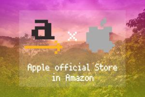 Amazon『Apple純正品ストア』製品まとめ—Apple公式よりもお買い得だぞっ!