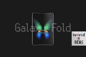 おっ!『Galaxy Fold』発表!—コレジャナイ感がある!?でも、確実に未来は見えた!