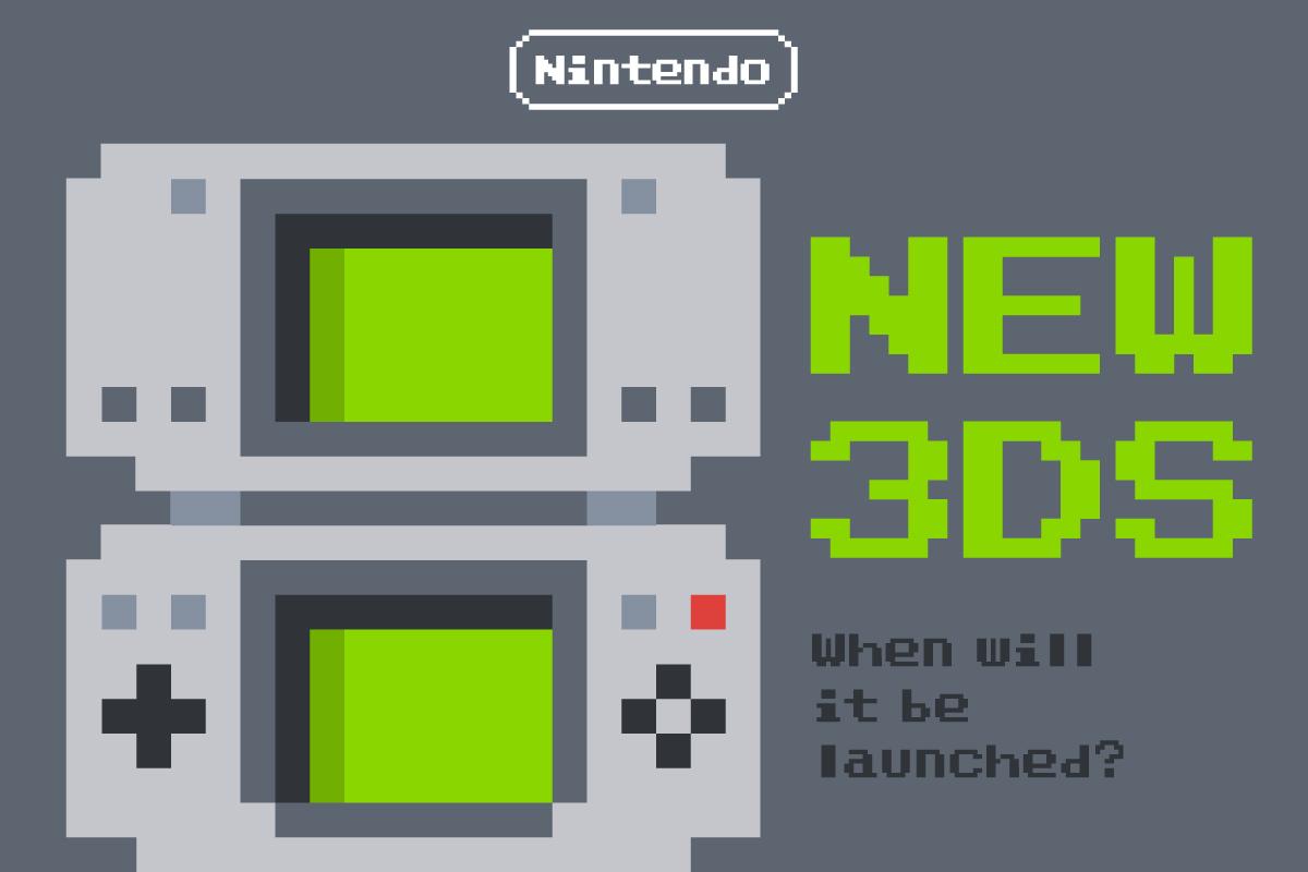3DSの後継機っていつでるの?8年間の想いを乗せて