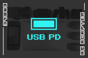 《2019年版》USB PD対応『USB-Cケーブル』&『USB充電器』まとめ
