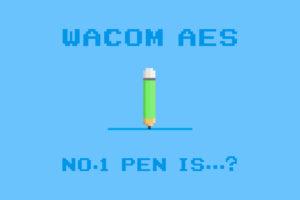 """Wacom AES対応デジタイザーペンの""""最強""""はどれだ?"""