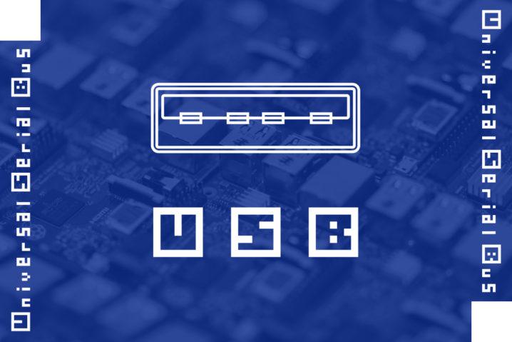 《完全版》USBのすべて—規格・歴史・速度・形状…総まとめだっ!