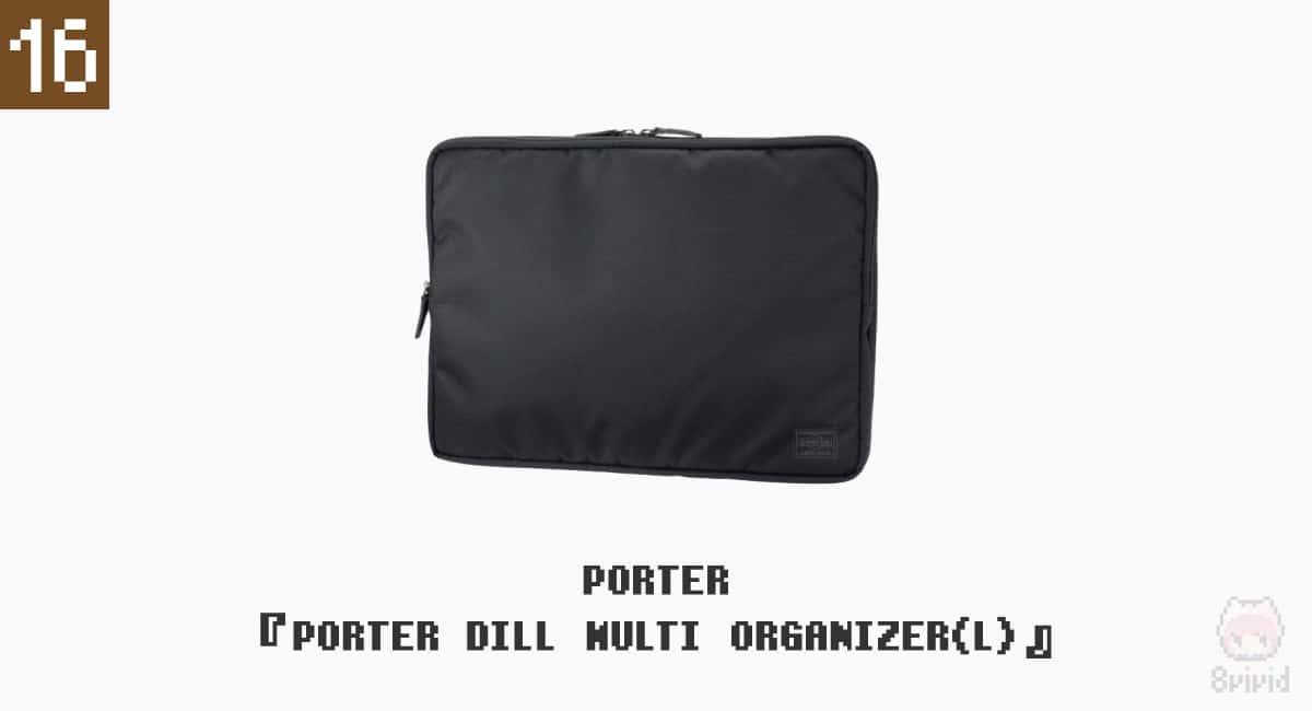 16.PORTER『PORTER DILL MULTI ORGANIZER(L)』