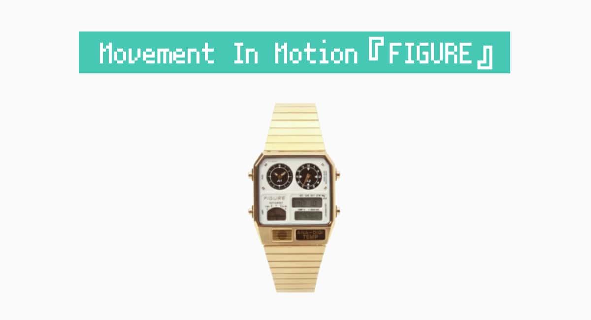 Movement In Motion『FIGURE』—アメ車風なデジアナ腕時計