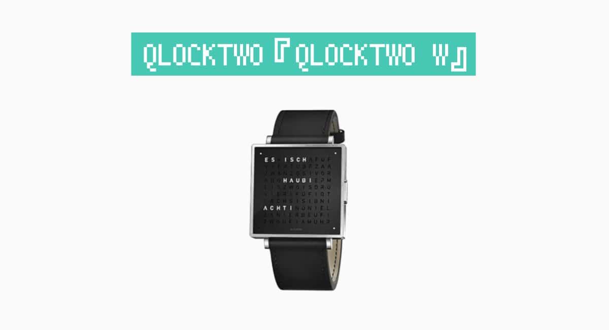 QLOCKTWO『QLOCKTWO W』—Matrixな近未来的腕時計