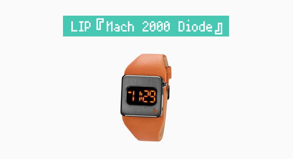 LIP『Mach 2000 Diode』—Star Trekなサイバーパンク腕時計