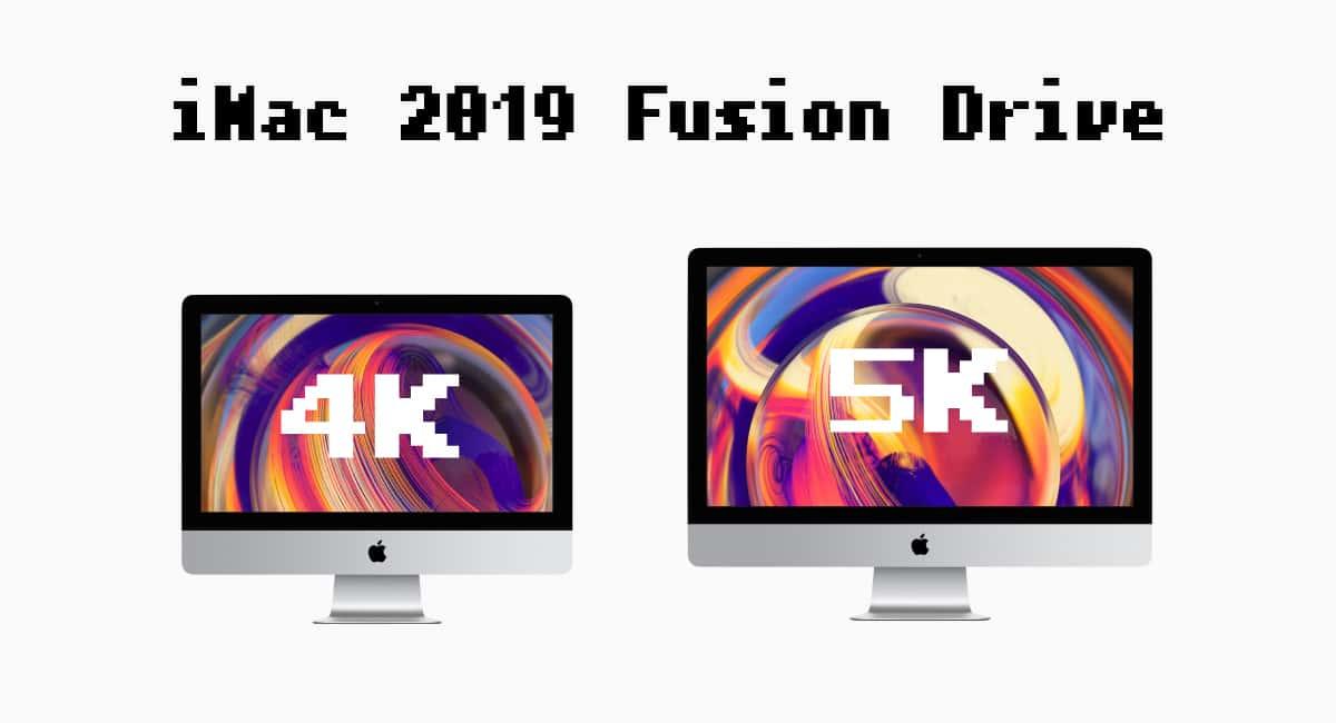 iMac 2019のFusion Drive容量