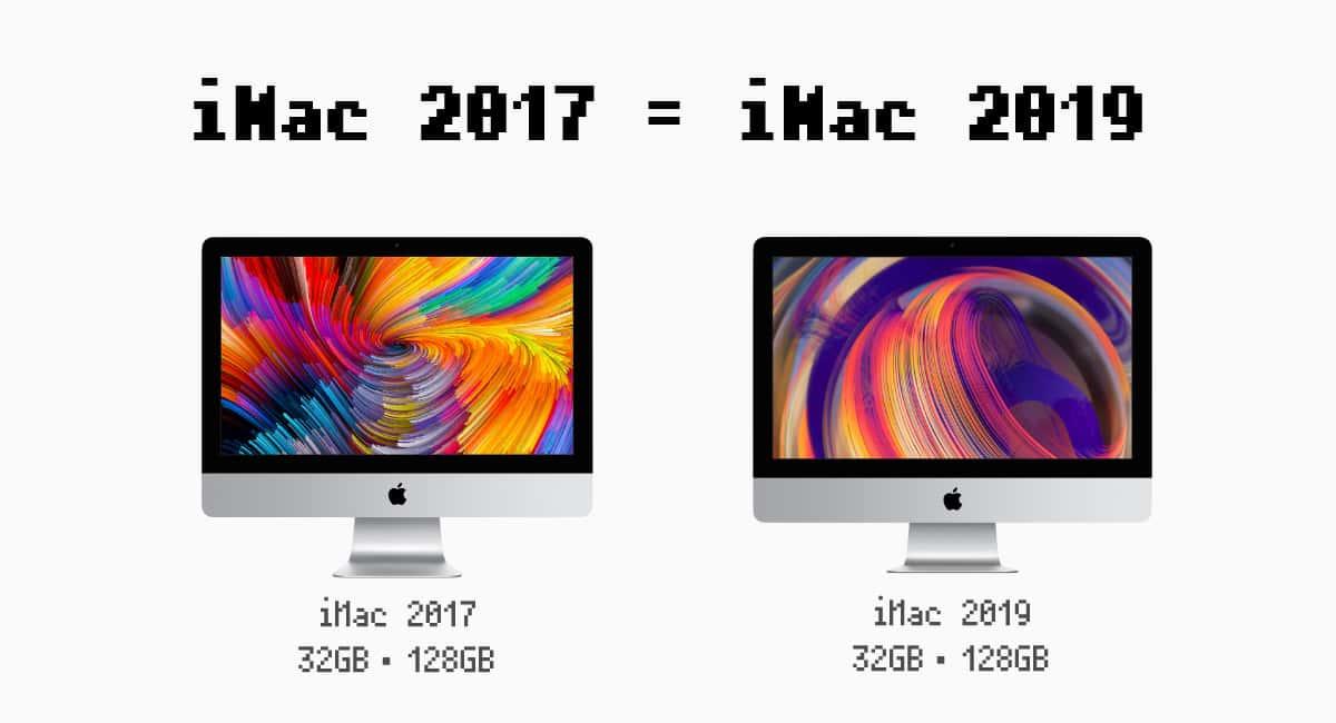 『iMac 2017』と変化ナシ