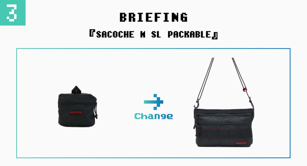 3.BRIEFING『SACOCHE M SL PACKABLE』