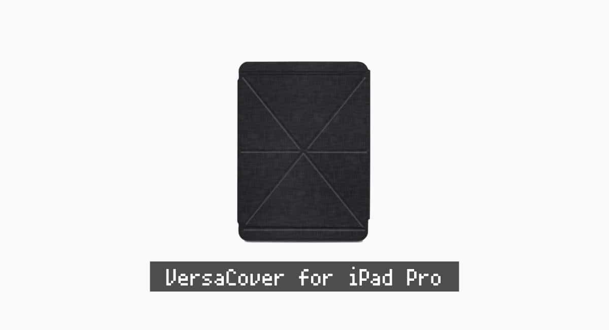 お次は『VersaCover for iPad Pro 11 inch』