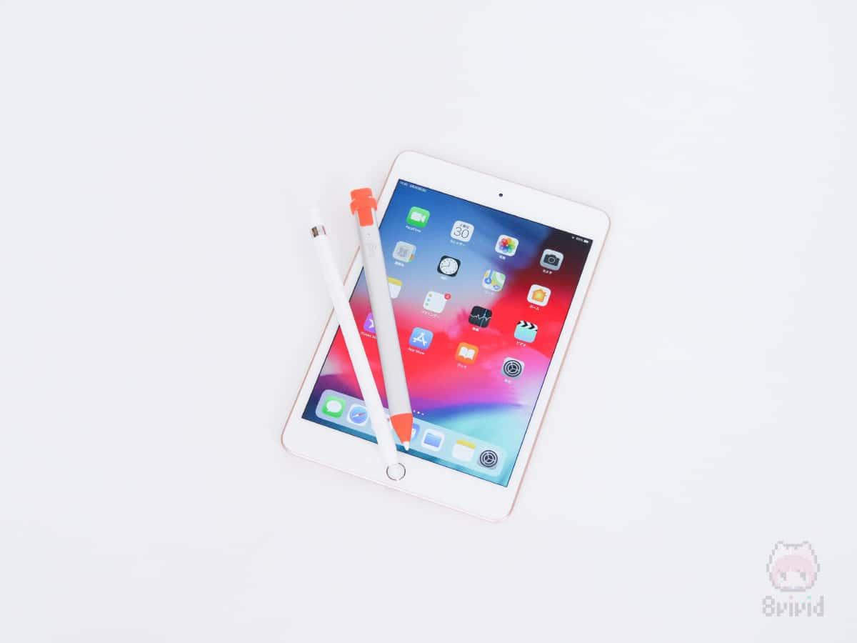 もはや万人にオススメな新型iPad mini(2019)。