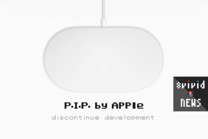 え…『AirPower』開発中止。iPhone XSとApple Watchの同時充電はBelkinに任された