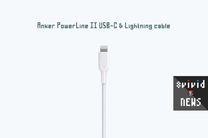 """待望の『Anker PowerLine II USB-C & ライトニングケーブル』発売—やっと""""非""""純正MFi認証USB-Cが登場!"""
