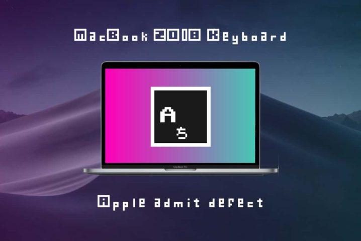 リコーーール(゚Д゚)Appleがバタフライキーボードの不具合認めた!